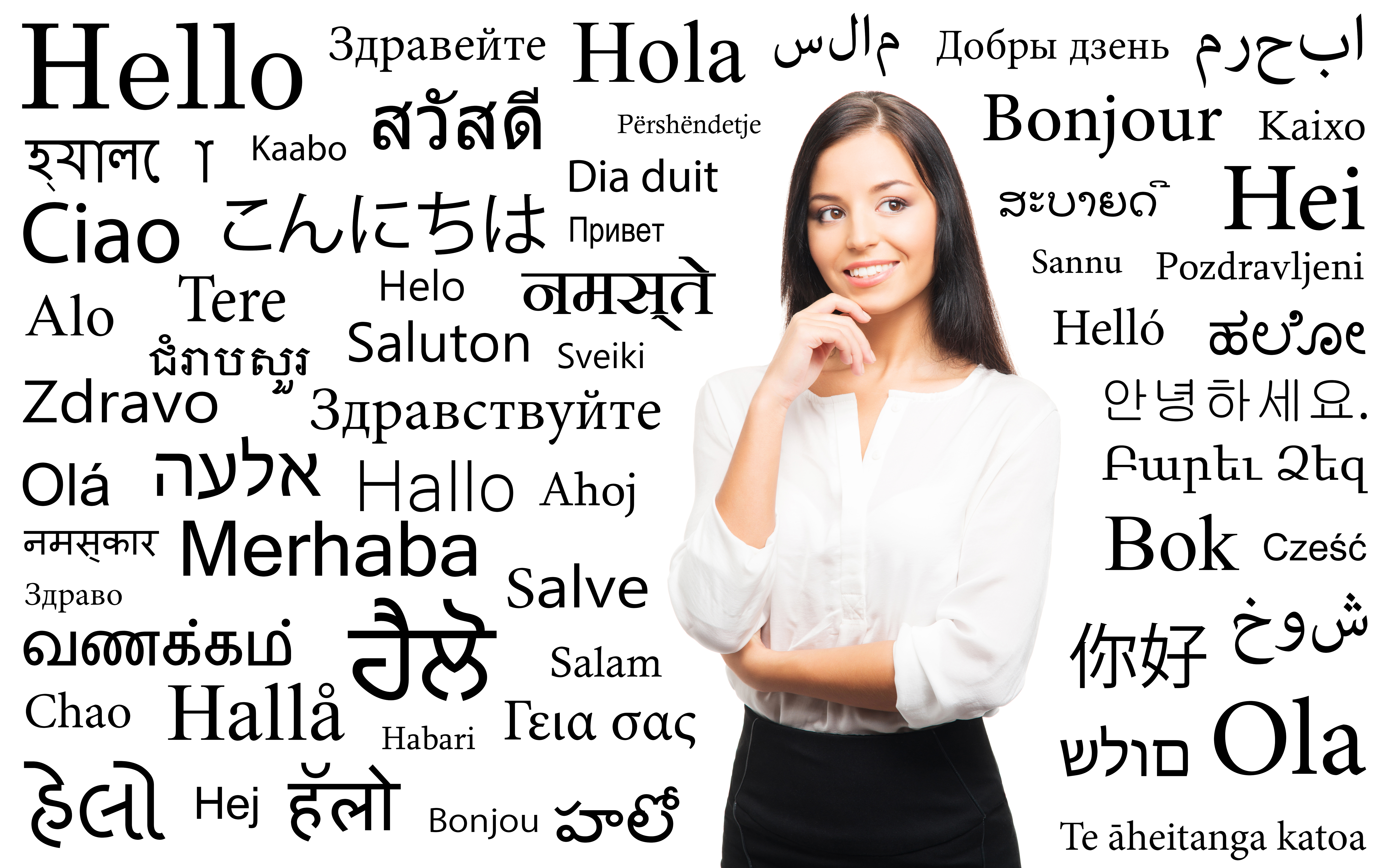 MMem 0088: Learning words in languages with other alphabets