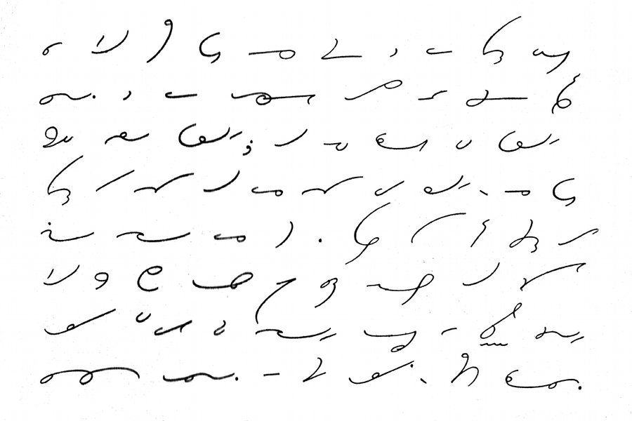 MMem 0366: How to learn Gregg shorthand very quickly