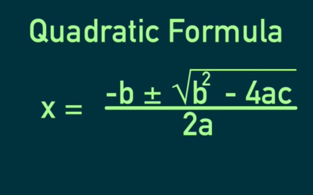 MMem 0004: How do you memorize mathematical formulae?