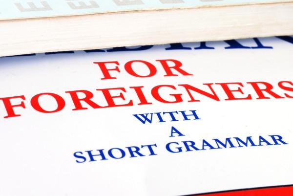 MMem 0138: Grammar mnemonics for foreign languages