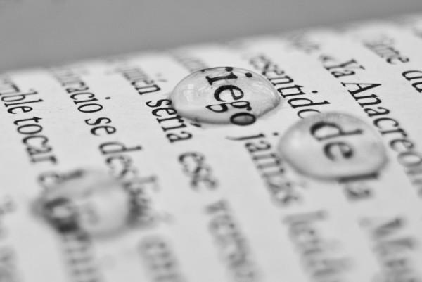 MMem 0236: The fastest way to memorize short passages