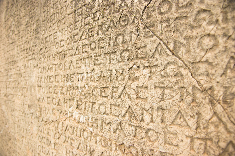 MMem 0337: Learn the Latin alphabet