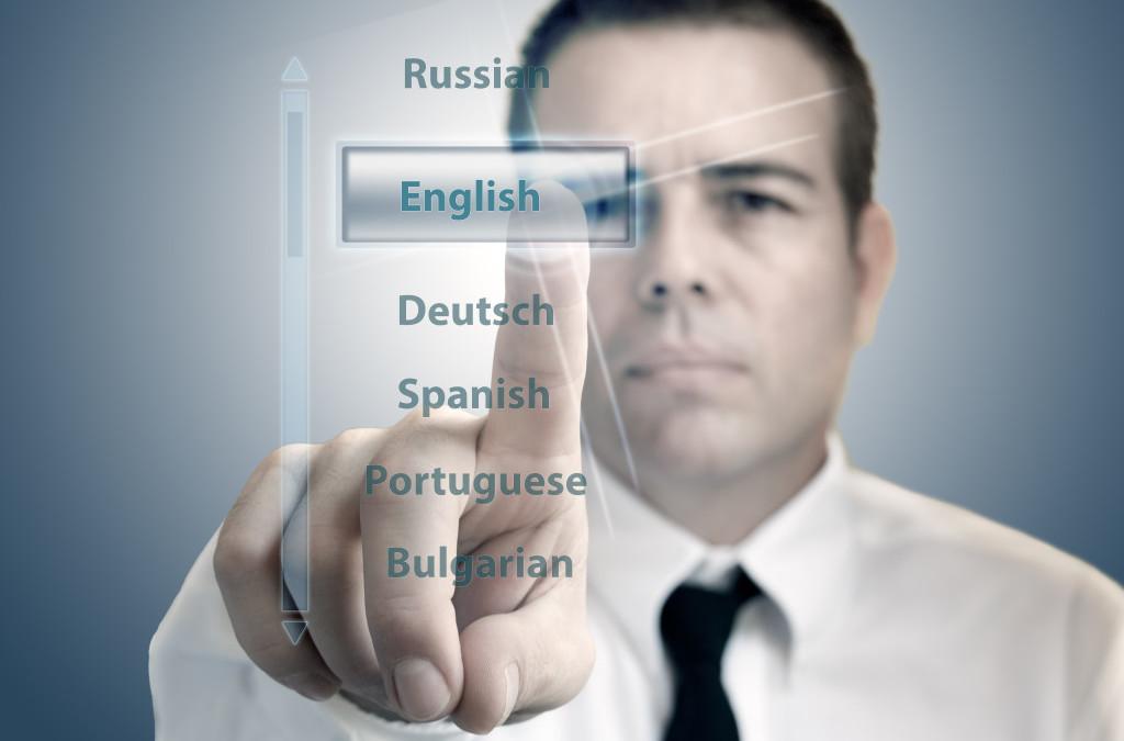 MMem 0387: How an interpreter can memorize sentences quickly