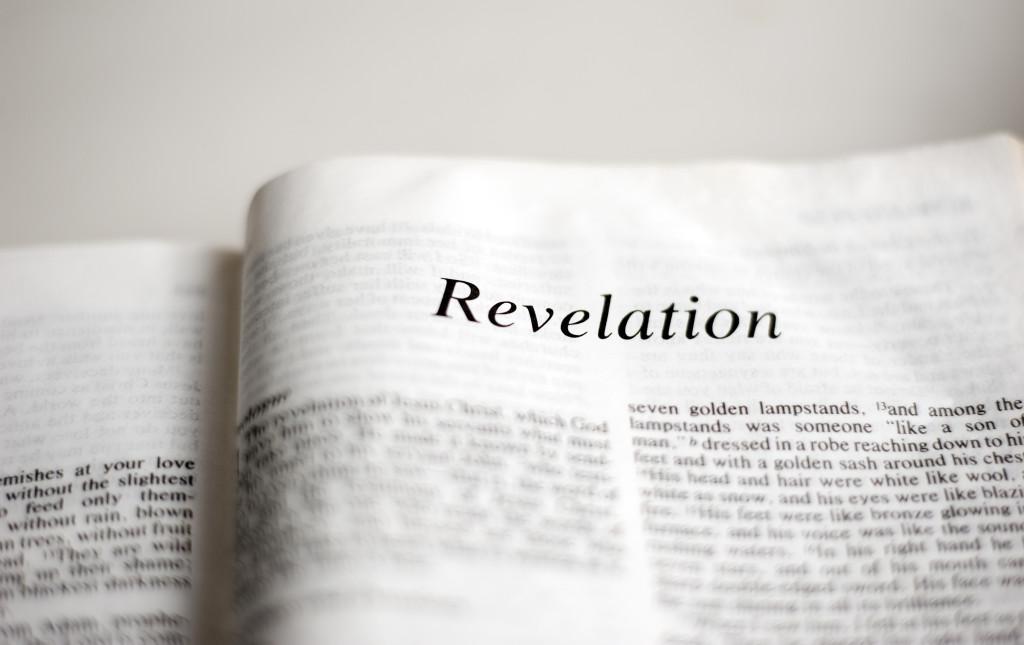 MMem 0420: Memorize Revelations in 2 months
