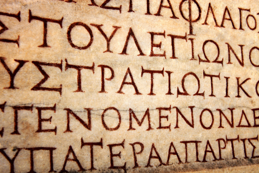 MMem 0507: Learn Greek letters (complete system)