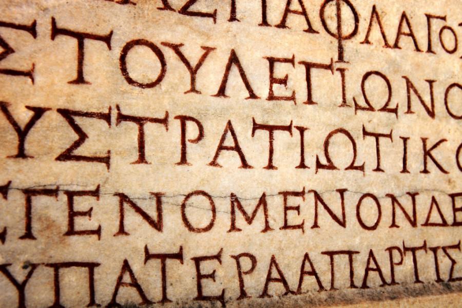 MMem 0507: Learn Greek letters (complete system)